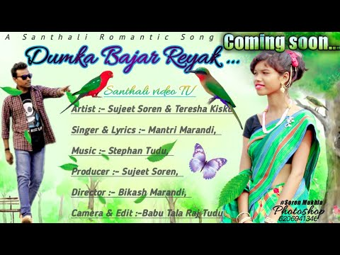 Dumka Bazar Reyak New Latest Santhali Romantic Song Video ||Mantri Marandi ||