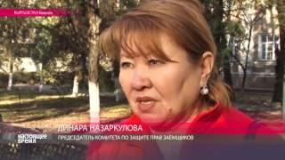 Кыргызстан попал в долговую яму