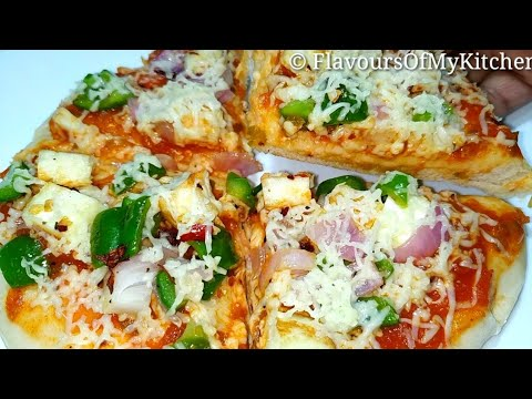 अब घर में तवे पर बनाए Domino's Pizza | Pizza Recipe | Tawa Pizza without oven | Veg Pizza Recipe