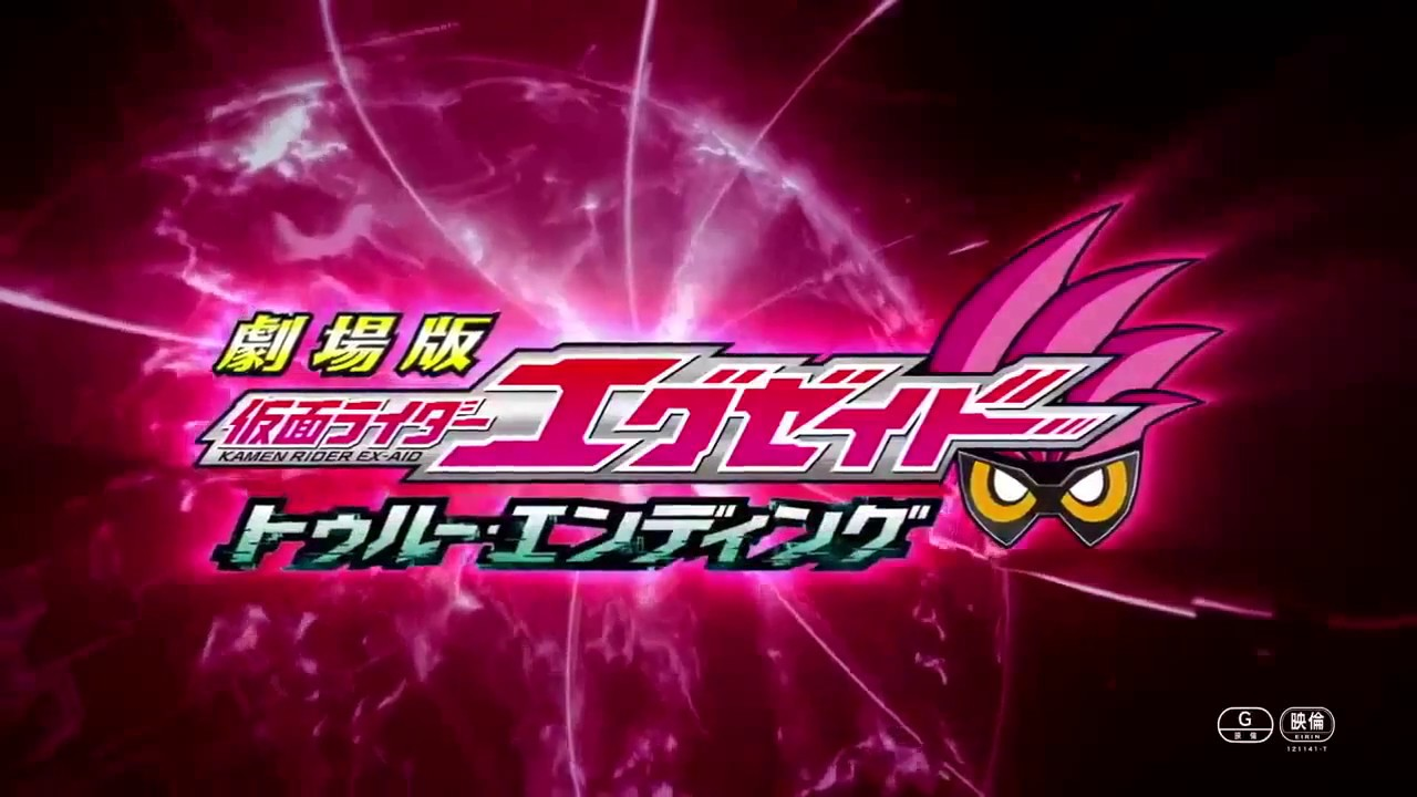 Download Kamen Rider Ex-Aid The Movie - True Ending FULL Final Trailer HD