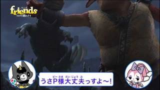 堀内まり菜ちゃんが「friendsもののけ島のナキ」を紹介しています。
