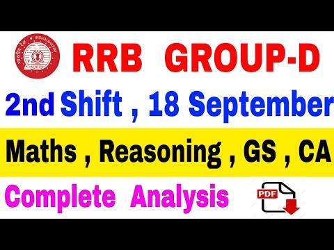 RRB GROUP-D 2018 Exam Review of 18th September || 2nd Shift का पेपर Analysis || PDF के साथ||