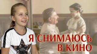 Вета Кондратьева интервью о роли Светланы в фильме про дочь Сталина