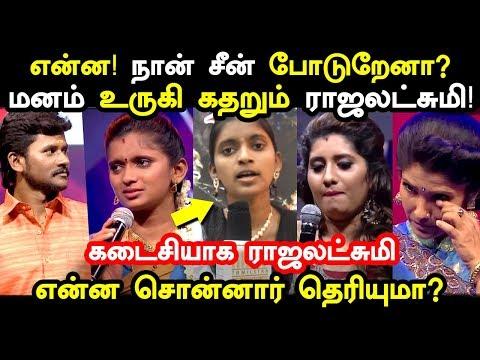 என்ன! நான் சீன் போடுறேனா? மனமுருகி கதறும் ராஜலட்சுமி! | Super Singer Rajalakshmi!