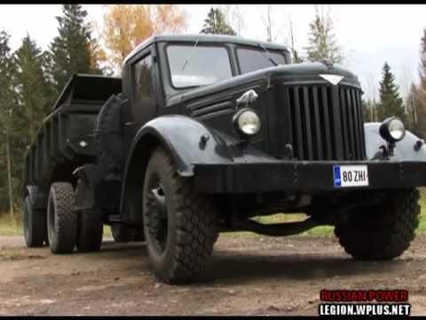 Старый МАЗ MAZ 200V MAZ 5232V