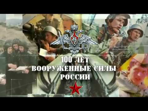 Red Army 100th Anniversary Russian Military Parade 2018