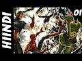 Avengers No surrender PREVIEW  In HINDI by SILVER COMICS
