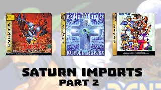 [AP] Ultraman, MediaROMancer, Waku Waku 7 (Sega Saturn Import Roundup Part 2/2)