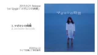 Labo 1st single「マボロシの時間」 2015.9.21 Relese! <収録曲> 1....