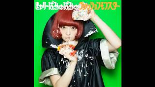For more music from Kyary Pamyu Pamyu visit this playlist: https://...