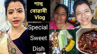 শাহু বোৱাৰী  Vlog... 🥰🥰 বিশ্ৱকমা পূজা কেনেদৰে পাতিলো ☺️🍔🥞.কি কি খালো আজি চাওকচোন