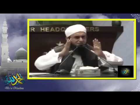Molana Tariq Jamil Byan at Air Headquarters, PAF Islamabad   YouTube