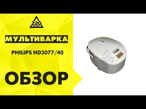 Купить мультиварку в Минске недорого, цены, каталог