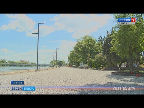 В Пензе на Набережной закрыли спуск к воде