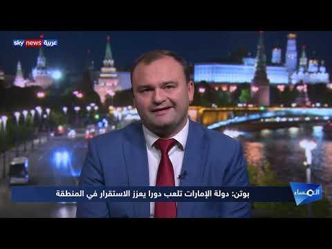 نافذة حول زيارة الرئيس الروسي بوتن للسعودية والإمارات  - نشر قبل 2 ساعة