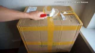 Большая посылка из Китая. ВОТ ЭТО ПРИКОЛ!!!