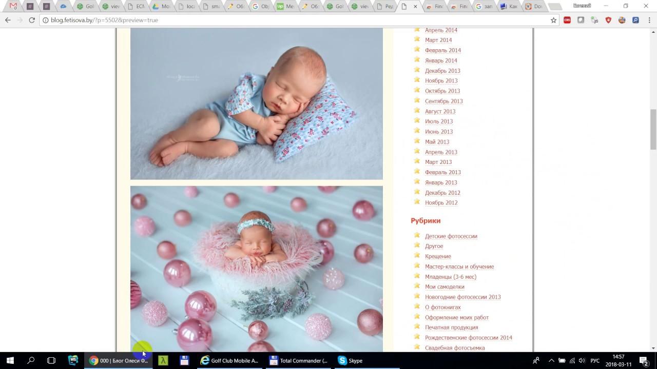 Как изменить размер фото для wordress (вордпресса)