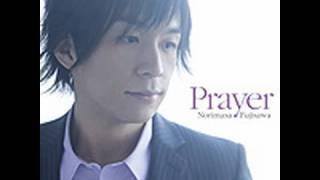 藤澤ノリマサ - Prayer