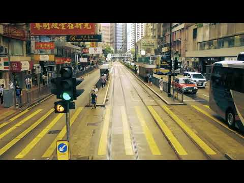 Hong Kong Tram Ride (Timelapsed) from Kennedy Town to Shau Kei Wan and Retour