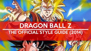 Dragon Ball Z - The Official Style Guide (2014)