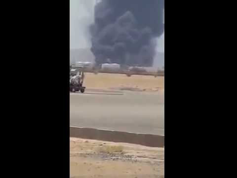 Alleged Narjan Aramco oil facility hit by Yemen rocket