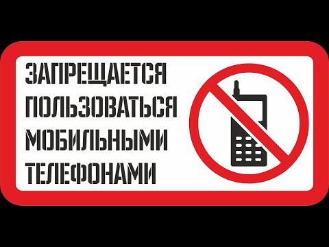Можно ли брать телефон в военкомат?