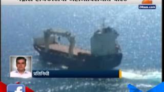 Indian Coast Guard Interdicts Russian cargo vessel trying to escape