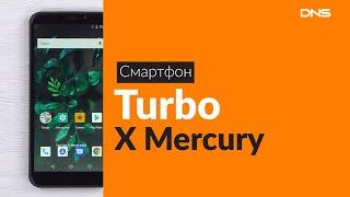Распаковка смартфона Turbo X Mercury / Unboxing Turbo X Mercury