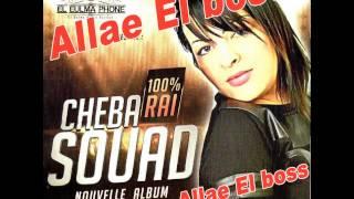 Cheba souad 2016 Houwa Sbabi Badet