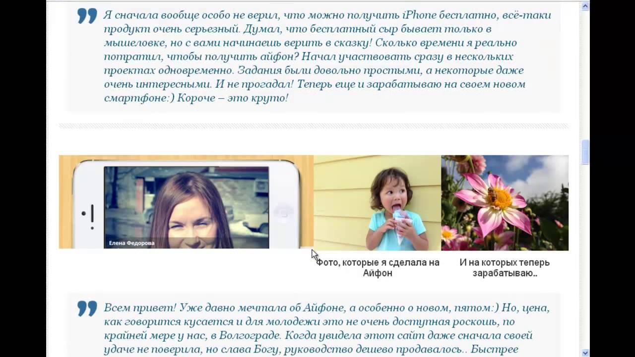Вы можете быстро узнать характеристики, стоимость, обзоры и заказать apple iphone в интернет-магазине media markt. У нас разумные цены. Спешите купить айфон с доставкой по москве и другим городам.