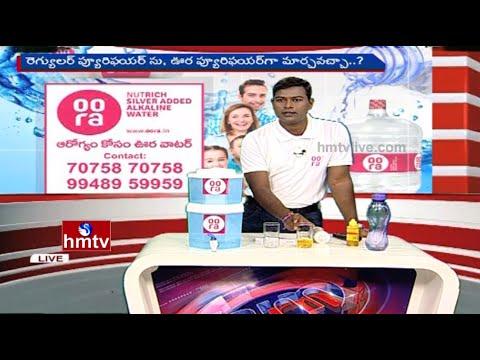 OORA Drinking Water  CEO Ravi Chandra on RO Water  060116  HMTV