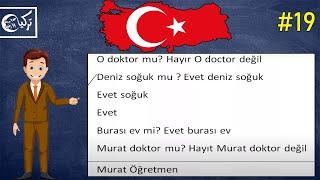 تعلم اللغة التركية مجاناً المستوى الأول الدرس التاسع عشر (تمارين 1)