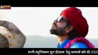 Rani rangili new song kali kali badli barsa mara indar raja Rajasthani new dj song 2018