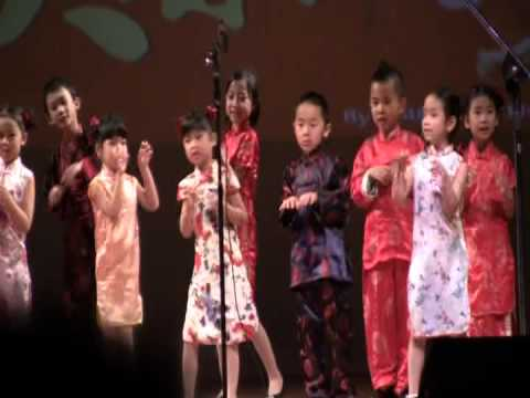 Children Chorus, Gong hay fat choy/ Dragon dance song. performed at 2013 CNY in Memphis, Tn