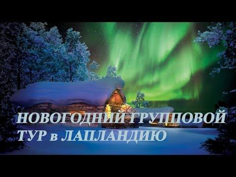 ТОП-10 обязательных мест для туриста - Рига, Латвия туризм