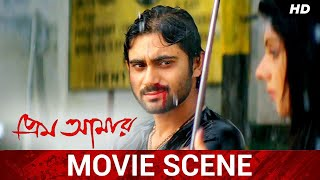 প্রেমে বাধা | Soham | Payel | Prem Amar | Movie Scene | SVF
