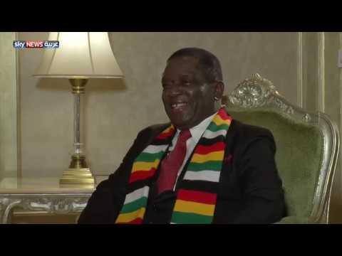 لقاء خاص مع رئيس جمهورية زيمبابوي ايمرسون منانغاوا  - نشر قبل 45 دقيقة