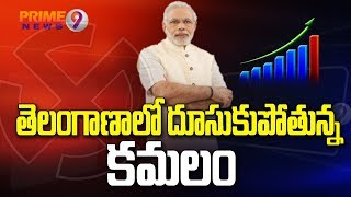 BJP Leading In 3 Locations Of Telangana | 2019 Poll Results | Prime9 ...