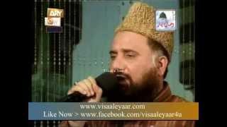 Kalam e Hazrat Sultan Bahu R.H( Syed Fasihuddin Soharwardi)By Visaal