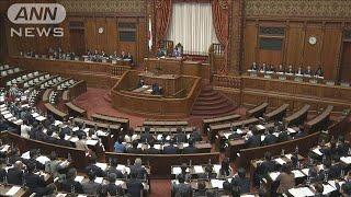 日米貿易協定を国会承認 自動車関税撤廃は先送り(19/12/04)