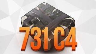 RUST RAID   731 шт  С4 (РАСТ РЕЙДЫ)