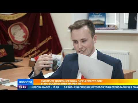 """РЕН ТВ покажет все сезоны сериала """"Игра Престолов"""""""