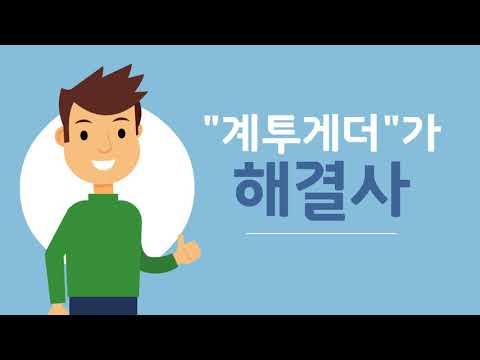 홍보영상 201708