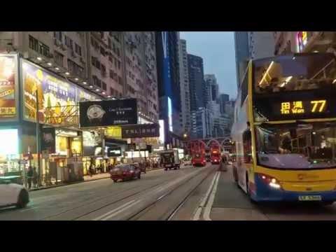 【Travel Hong Kong  2016】Causeway Bay shopping area  銅鑼灣 香港旅遊