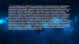 видео Азат   значение имени, характер и судьба | Что означает имя Азат
