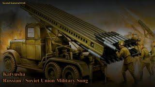 Katyusha - With Lyrics