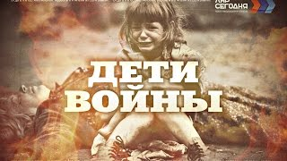#СпецпроектПобеда /Дети войны