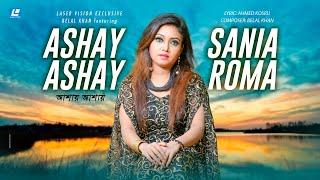 Ashay Ashay Sania Roma Mp3 Song Download
