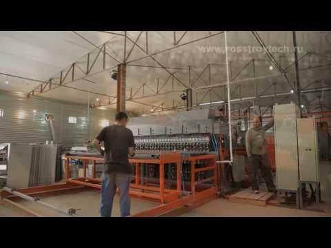 Комплект оборудования для производства ограждений и заборов 3D
