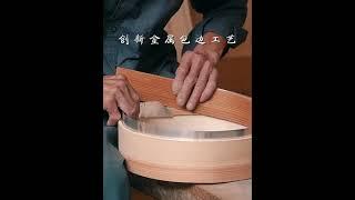 편백 대나무 찜기 심화 버드 찜통 만들기 만두히노끼 고…
